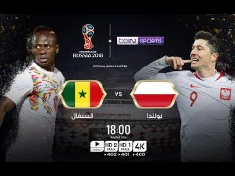 شاهد : البث المباشر لمباراة بولندا و السنغال