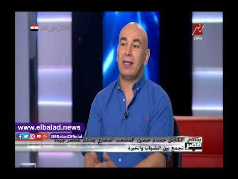شاهد حسام حسن يحمل كوبر مسؤولية خسارة المنتخب المصري