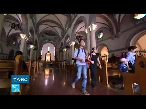 مطالب بتشريع الطلاق في مواجهة الكنيسة في الفلبين