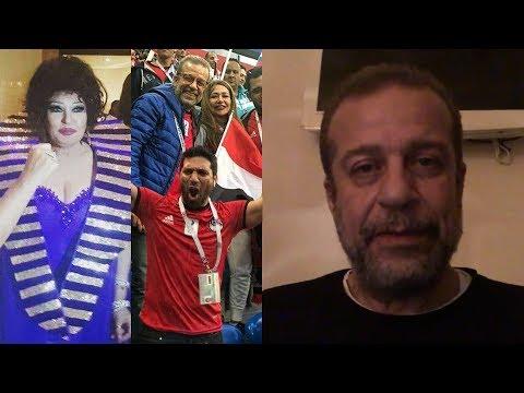 شاهد الرد الأول لشريف منير بعد اتهامه و بعثة الفنانين بسرقة مال الشعب المصري