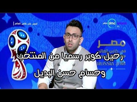 شاهد الإعلامي إبراهيم فايق يوجّه انتقادات شديدة لهيكتور كوبر ويعنّف أحمد فتحي