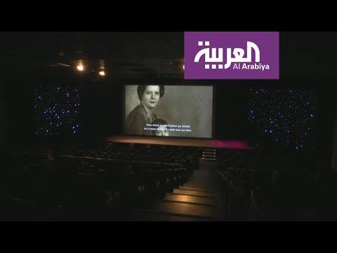 شاهدالسعودية تشارك في مهرجان السينما العربية في باريس