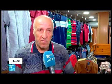 شاهد تدهور غير مسبوق للنشاط الاقتصادي في غزة