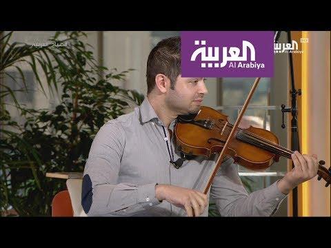 شاهدفنان يشرح طرق العزف على الكمان