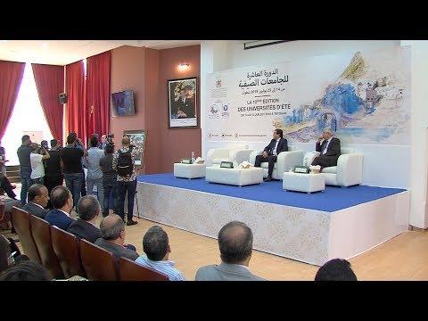 شاهد 120 شابا من مغاربة العالم يشاركون في الدورة العاشرة للجامعة الصيفية في تطوان