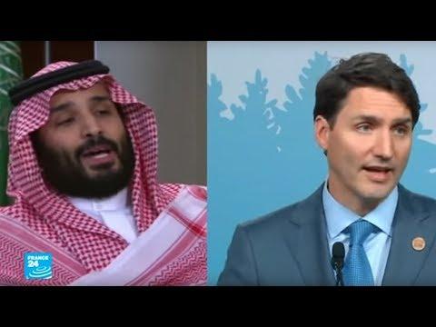 شاهدالسعودية توقف برامج إرسال طلابها إلى كندا