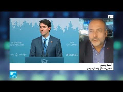 شاهدالرياض توقف برامج علاج المرضى السعوديين في كندا