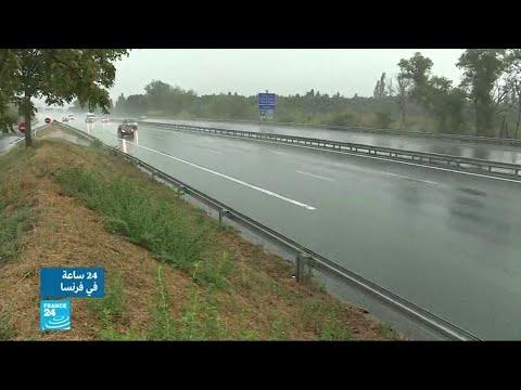 شاهدالعواصف الرعدية تحل محل الحر الشديد في فرنسا