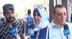 شاهد المواطنين في غزة يؤكدون صعوبة أوضاعهم في استقبال العيد
