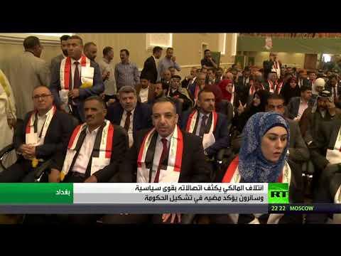 شاهد محادثات ماراثونية لتشكيل الكتلة الأكبر في العراق والمالكي يكثف اتصالاته بالبرلمان