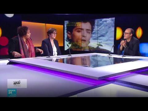 شاهدالفنانة الجزائرية سميرة براهمية تؤكّد أن فرنسا كانت قاسية بحق رشيد طه