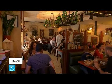 أصحاب المطاعم يضغطون على الحكومة الفرنسية