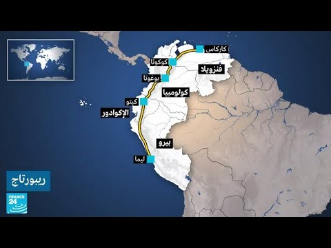 شاهد فنزويليون يغامرون لعبور الحدود الكولومبية