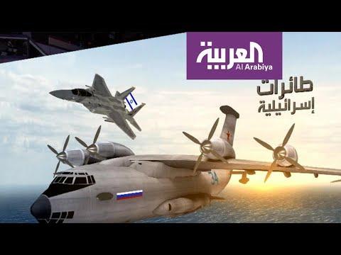 شاهد تفاصيل الرويات بشأن إسقاط الطائرة الروسية في سورية