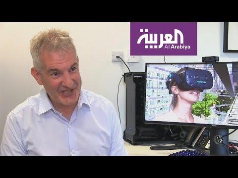 شاهد الواقع الافتراضي العلاج الأحدث للسيطرة على المخاوف