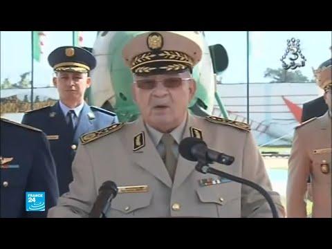 شاهد تعيين حميد بومعيزة قائدًا جديدًا للقوات الجوية الجزائرية