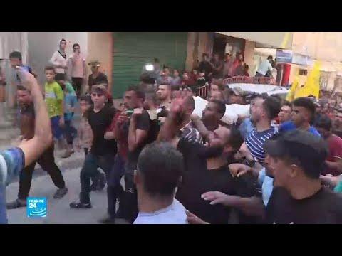 شاهد لحظة سقوط قتيل فلسطيني جديد برصاص جيش الاحتلال في غزة