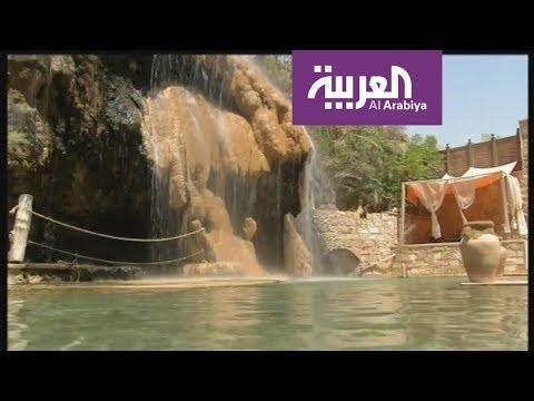 شاهد أسرار وادي زرقاء ماعين في الأردن بمناظره الخلابة