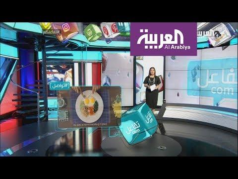 شاهد تطبيق تواصل يُساعد على تحسين الخدمات في البحرين