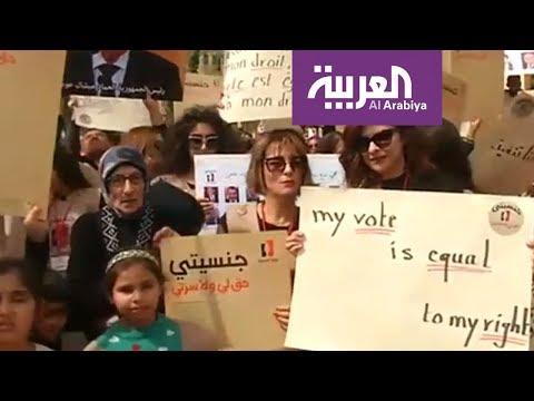 تعرف على آخر قضية تشغل اللبنانيات في الوقت الراهن