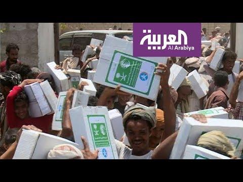 مركز الملك سلمان يوزع أكثر من 22 ألف سلة غذائية في الحديدة