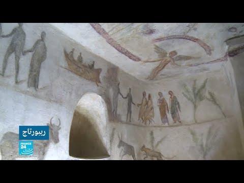 مواقع أثرية في طرابلس الليبية تواجه خطر الزوال