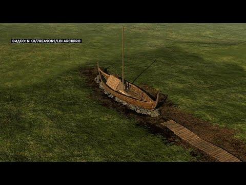 العثور على سفينة فايكنغ مدفونة في جنوب شرق النرويج