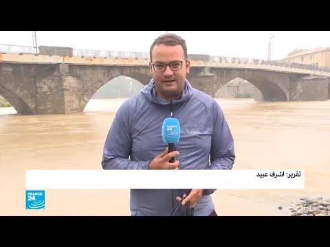 انتقادات لتأخر السلطات الفرنسية في إطلاق الإنذار قبل كارثة فيضانات إقليم الأود