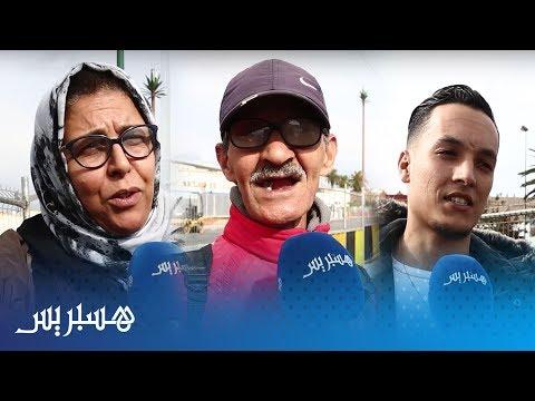 شاهد رأي المغاربة في من يقوم بابتزاز المواطنين عبر الإنترنت