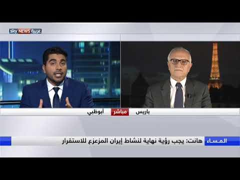 وزير الخارجية البريطاني يصل طهران لمناقشة مستقبل الاتفاق النووي