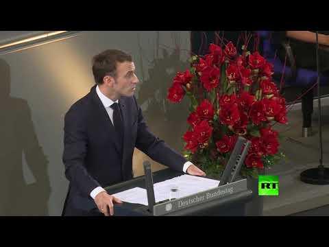 الرئيس ماكرون يؤكّد ضرورة تحقيق أوروبا المزيد من السيادة