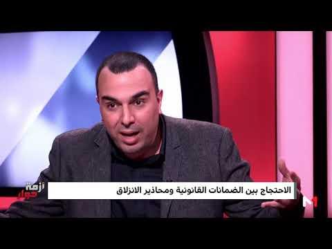 تعليق خالد أشيبان على احتجاج التلاميذ ضد الساعة الإضافية