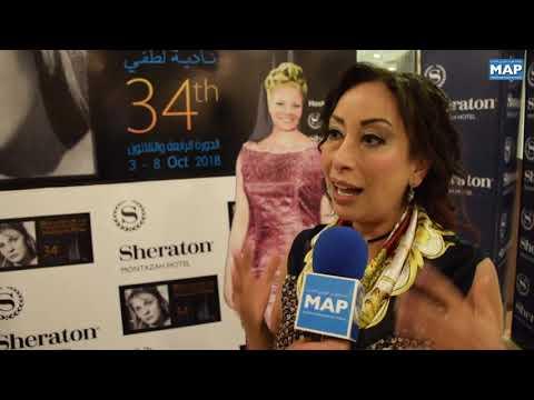 تقييم الناقدة السينمائية ناهد صلاح للمشاركة المغربية في مهرجان الإسكندرية