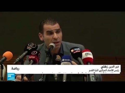 أزمة في الاتحاد الجزائري لكرة القدم