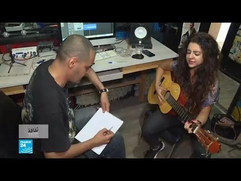 شباب يسعون إلى اعتماد موسيقى الراب العالمية باللغة الأمازيغية في تونس