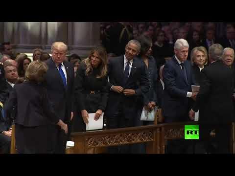 شاهد رؤساء سابقين لأميركا يحضرون مراسم تأبين جورج بوش الأب