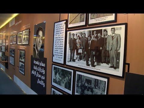 شاهد معرض تكريمًا لمسار عبد الله شقرون في الرباط