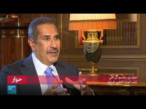 حمدان بن جاسم يؤكد أن أبي ظبي تخدع محمد بن سلمان