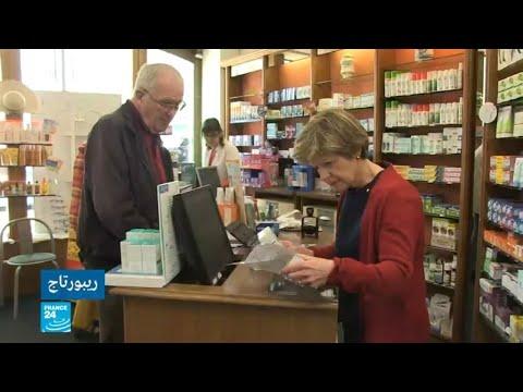 شاهد مرضى باركنسون في فرنسا يعانون نقصا حادًا في أدويتهم الأساسية