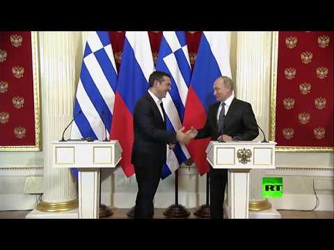 شاهد رئيس وزراء اليونان يطلب هدية من بوتين