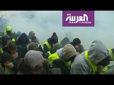 شاهد الغاز المسيل للدموع  يلوّث هواء باريس