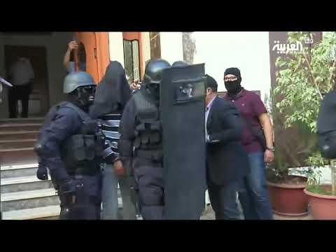 بالفيديوقصة خلية تنظيم داعش التي فككها المغرب