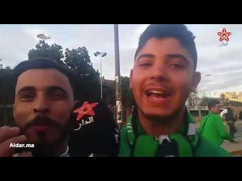 شاهد أسباب الإقبال الضعيف على تذاكر مباراة الرجاء المغربي والإسماعيلي المصري