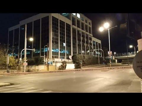 شاهد لحظة وقوع انفجار قُرب محطة تلفزيون سكاي في أثينا