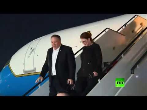 شاهد لحظة وصول وزير الخارجية الأميركي إلى القاهرة
