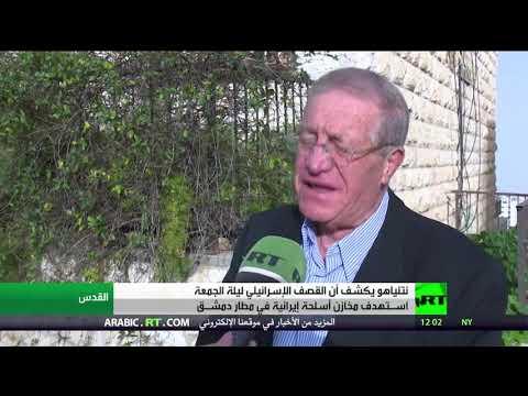 شاهد نتنياهو يُهدّد بتوسيع رقعة الغارات في سورية