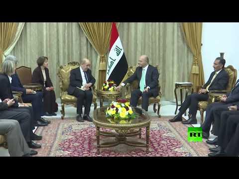 شاهد رئيس العراق يلتقي وزير الخارجية الفرنسي في بغداد