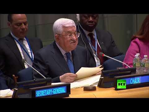 شاهد الرئيس الفلسطيني يتسلم رئاسة مجموعة الـ77  الصين لعام 2019