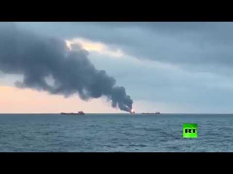 مقتل 14 بحارًا جراء حريق على متن سفينتين في مضيق كيرتش