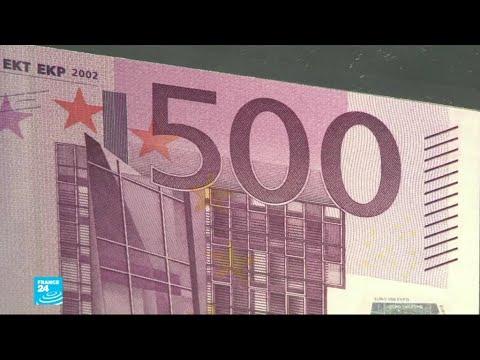 شاهدالمصرف المركزي الأوروبي يوقف إصدار الورقة النقدية من فئة 500 يورو